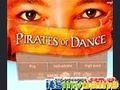 Game Pirates Of Dace . Spill online